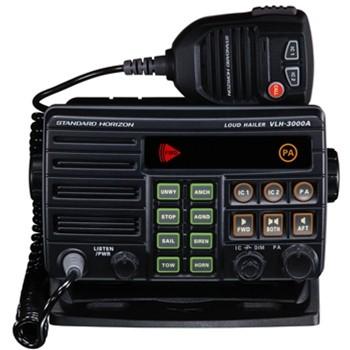 Standard Horizon VLH-3000A