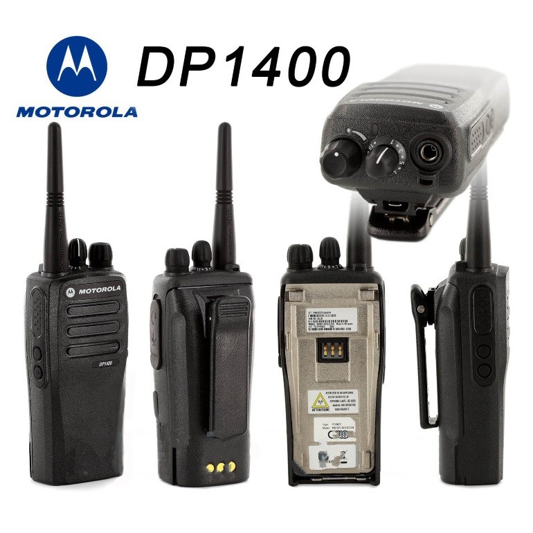 Вид рации Motorola DP1400 с разных сторон