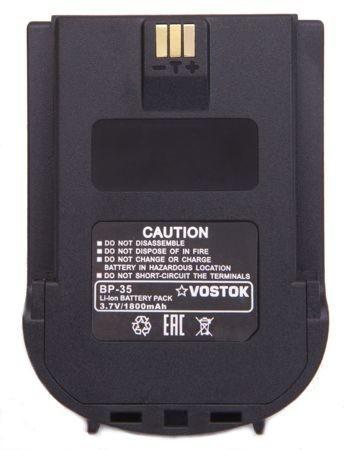 Аккумулятор BP-52 для радиостанции VOSTOK ST52