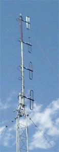 Антенна Радиал DP4 VHF
