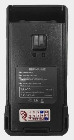 Аккумулятор RB211 для радиостанции RACIO R210