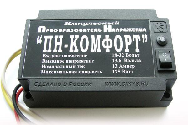 """""""ПН КОМФОРТ"""""""