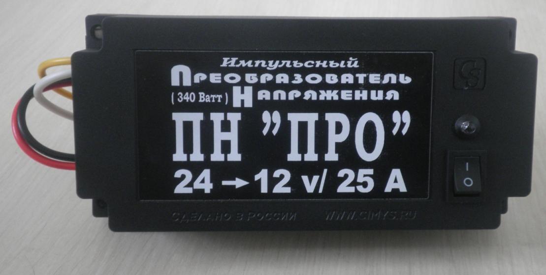 """""""ПН ПРО"""""""